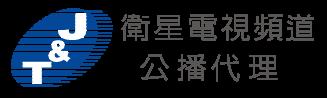 jttv_logo_03